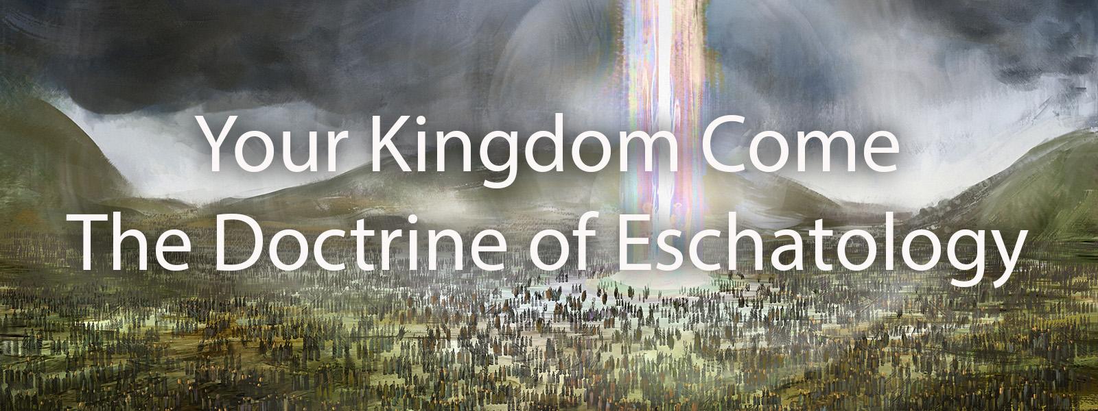 ESC.Banner