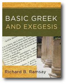 Greek and Exegesis